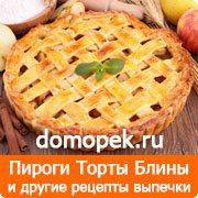 холодные закуски из картофеля рецепт с фото